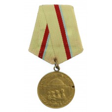 USSR Soviet Russia Medal for the Defence of Kiev