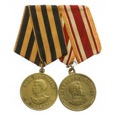 USSR Soviet Russia WW2 Medal Pair for Victory Over Germany &