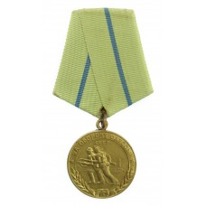USSR Soviet Russia Medal for the Defence of Odessa