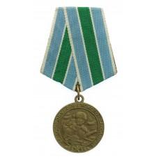 USSR Soviet Russia Medal for the Defence of the Soviet Polar Regi