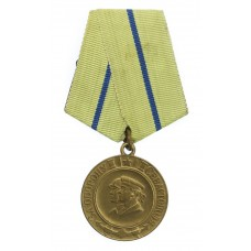 USSR Soviet Russia Medal for the Defence of Sevastopol