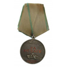 USSR Soviet Russia WW2 Medal for Courage (No. 190018) - Senior Se