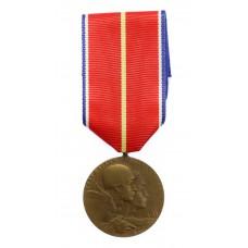 Czechoslovakia Battle of Dukla Pass Medal 1944