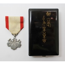 Japan Order of the Rising Sun - 8th Class