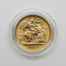 1893 Victoria 22ct Gold Half Sovereign Coin