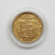 1892 Victoria 22ct Gold Shield Back Half Sovereign Coin