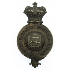 Victorian 2nd Middlesex (South Middlesex) Rifle Volunteers Officer's Pouch Badge (Post 1859)