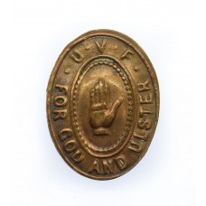 Ulster Volunteer Force U.V.F. For God and Ulster Belfast North Lapel Badge