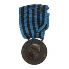 Italian Commemorative Medal for Operations in East Africa 1935-36