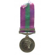 General Service Medal (Clasp - Palestine 1945-48) - Cpl. E. Harri