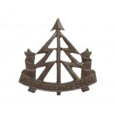 Reconnaissance Corps Officers Service Dress Collar Badge