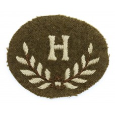 British Army Height Takers (H) Cloth Proficiency Arm Badge