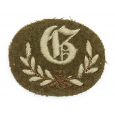 "British Army ""C"" Class Tradesman Cloth Arm Badge"