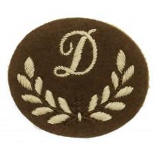 "British Army ""D"" Class Tradesman Cloth Arm Badge"
