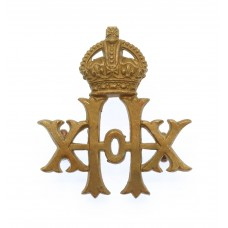 20th Hussars Collar Badge - King's Crown