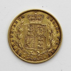 1857 Victoria 22ct Gold Shield Back Full Sovereign Coin