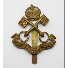 St. Peter's School O.T.C. Cap Badge
