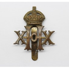 20th Hussars Cap Badge - King's Crown