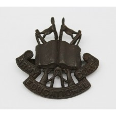 Army Educational Corps Officer's Service Dress Cap Badge (1st Pat