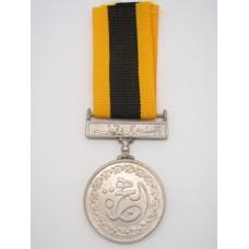 Pakistan Hijra Medal