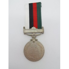 Pakistan 1956 Republic Medal