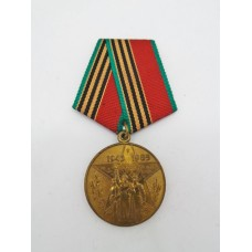 USSR Soviet Russia Forty Years of Victory in the Great Patriotic War 1941-45 Jubilee Medal (1945-1985)