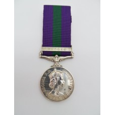 General Service Medal (Clasp - Cyprus) - Gnr. C.F. West, Royal Ar