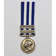 Egypt Medal (Clasps - The Nile 1884-85, Kirbekan) - Pte. S. Davies, Army Hospital Corps
