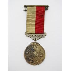 Turkish Ottoman Empire Iftikhar Sanayi Medal (Silver)