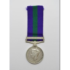 General Service Medal (Clasp - S.E.Asia 1945-46) - L/Nk. Hakam Si