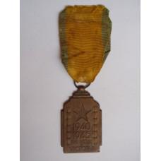 Belgian War Medal for the Colonial War Effort 1940-1945