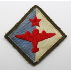 WW2 Indian Air Formation Signals Cloth Formation Sign