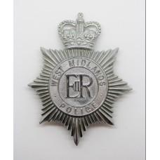 West Midlands Police Helmet Plate - Queen's Crown