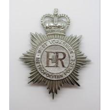 West Yorkshire Metropolitan Police Helmet Plate - Queen's Crown