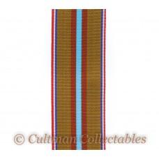 Commemorative Suez Canal Zone Medal Ribbon – Full Size
