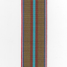 Commemorative Suez Canal Zone Medal Ribbon – Full Size