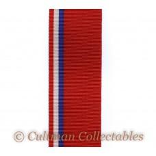 Cold War Commemorative Medal Ribbon – Full Size