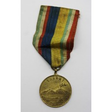 WW2 Commemorative Medal for the 5th Army Entry in Naples October 1943