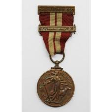 Irish 1939-46 Emergency Service Medal (Na Forsai Cosanta)