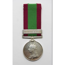Afghanistan 1878-80 Medal (Clasp - Ahmed Khel) - Pte. W. Hargreaves, 59th Foot (2nd Nottinghamshire)