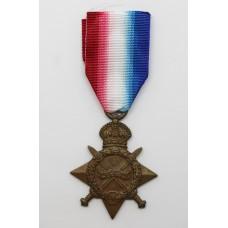 WW1 1914-15 Star - Gnr. W.H. Riley, Royal Field Artillery