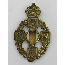 Royal Electrical & Mechanical Engineers (R.E.M.E.) Cap Badge