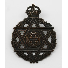 Royal Army Chaplains Department Jewish Chaplain Cap Badge - King's Crown
