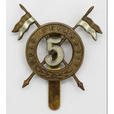 5th (Royal Irish) Lancers Cap Badge