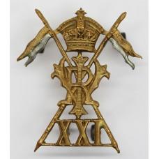 Victorian 21st (Empress of India's) Lancers Cap Badge