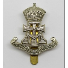 The Green Howards (Yorkshire Regiment) Cap Badge