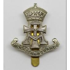The Green Howards (Yorkshire Regiment) Cap Badge (Last Pattern)