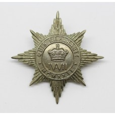 4th / 7th Dragoon Guards Arm Badge