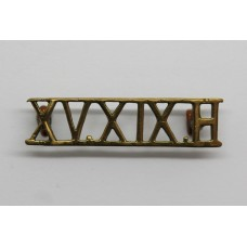 15th/19th Hussars (XV.XIX.H) Officer's Shoulder Title