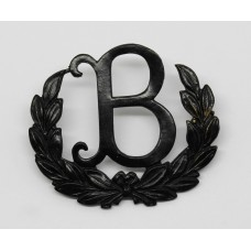 British Army 'B' Trade Badge